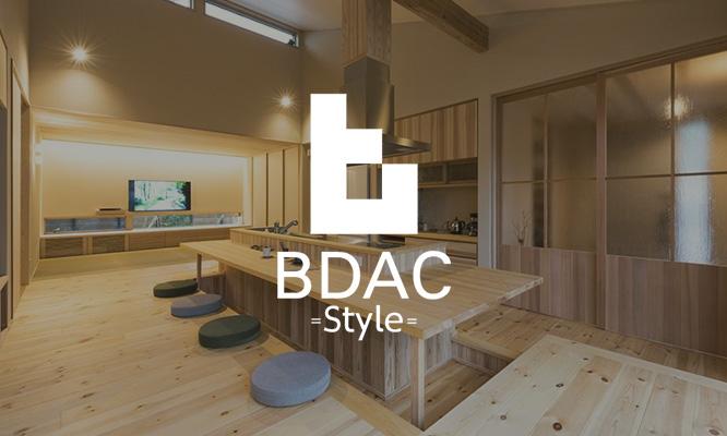 BDAC Style